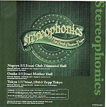 2001 Japanese Tour Flyer