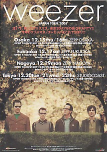 Japanese 2005 Tour Flyer