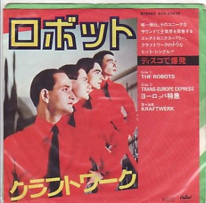 Kraftwerk the Robots Japanese