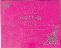 Soft Cell invite