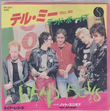 "Dead Boys Tell Me Japanese 7"""