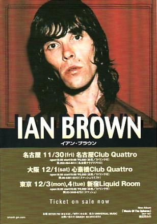 IAN BROWN (STONE ROSES), Japanese 2002 Tour Flyer