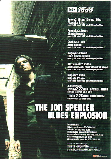 1999 Japanese Tour Flyer