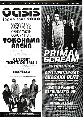 2000 Japanese Gigs Flyer
