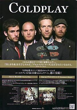 COLDPLAY, Viva La Vida Japanese Tour Flyer