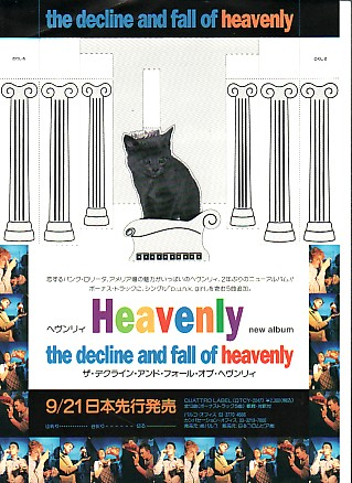 The Decline And Fall Of Heavenly