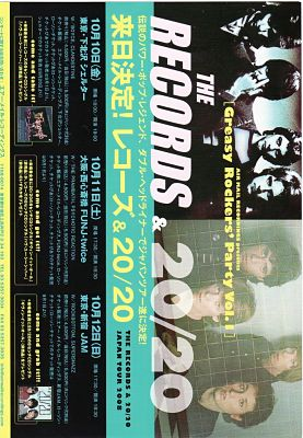 2008 Japanese Tour Flyer