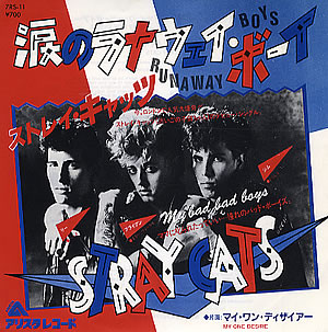 display image of STRAY CATS - Runaway Boys