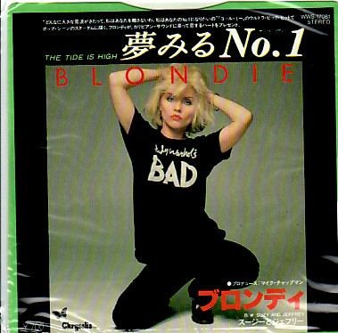 display image of BLONDIE - Tide Is High
