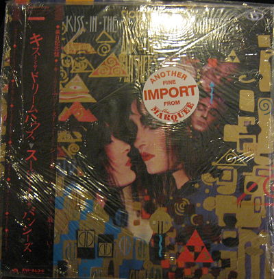 display image of SIOUXSIE AND THE BANSHEES - A Kiss In The Dreamhouse