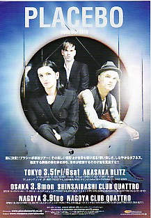 Japanese 2010 Tour Flyer (featuring) placebo [thumbnail]