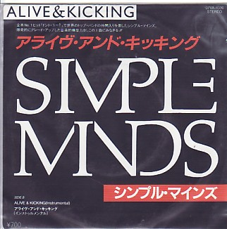display image of SIMPLE MINDS - Alive & Kicking