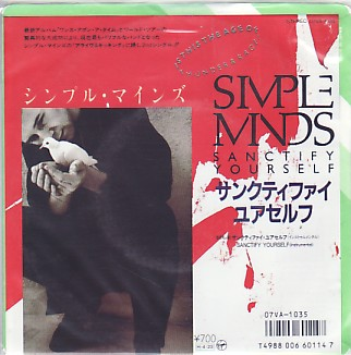 SIMPLE MINDS, Sanctify Yourself