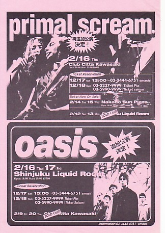 1995 Japanese Gigs Flyer