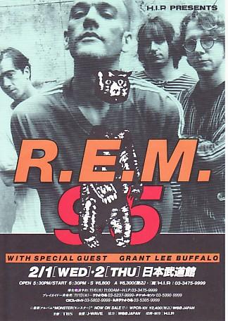1995 Japanese Tour Flyer