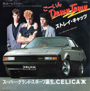 Stray Cats - Down Town Japanese 7""