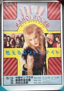 Hanoi Rocks Japanese Tour poster