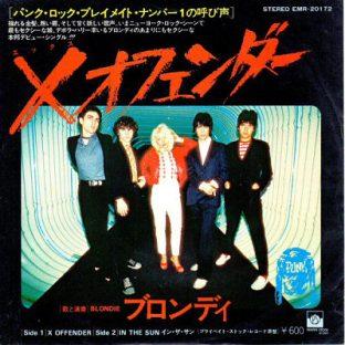 """Blondie X-Offender Japanese 7"""""""