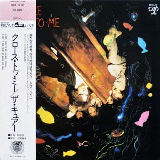 """Cure close to me Japan 12"""""""