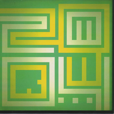 R.E.M., R.E.M. 2004