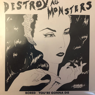 DESTROY ALL MONSTERS, Bored