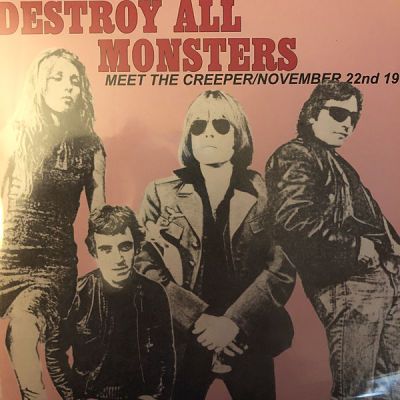 DESTROY ALL MONSTERS, Meet The Creeper