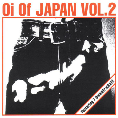 VARIOUS, Oi Of Japan Vol. 2