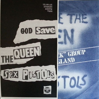 SEX PISTOLS, God Save The Queen