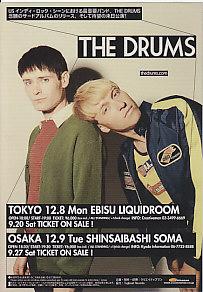 DRUMS, Japan Tour 2015 Flyer