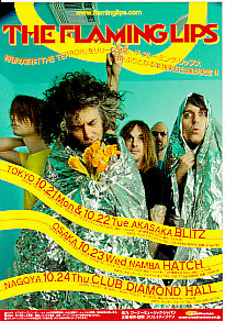 FLAMING LIPS, 2013 Japanese Tour Flyer