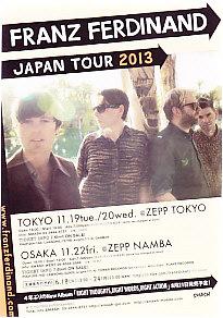 FRANZ FERDINAND, Japan Tour 2013 Flyer