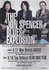 Japan 2015 Tour Flyer