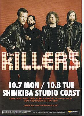 2013 Japan Tour Flyer