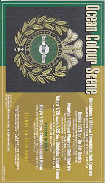 2002 Japanese Tour Flyer