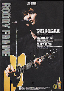 Japanese 2015 Tour Flyer