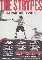 Japan Tour 2015 Flyer