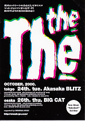 2000 Japanese Tour Flyer