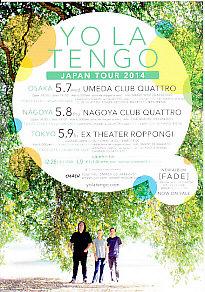 YO LA TENGO, 2013 Japanese Tour Flyer